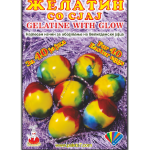GELATIN WITH GLOW FOR 40 EGGS