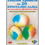 SET CRYSTALS FOR 20 EGGS
